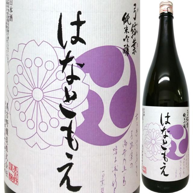 はなともえ 弓弦葉 純米吟醸 氷温生貯蔵酒 1800ml