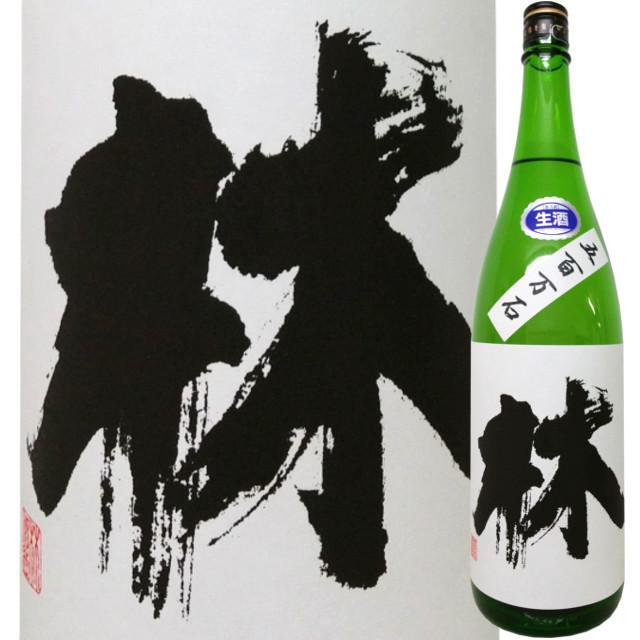 林 純米吟醸生原酒 五百万石 1800ml