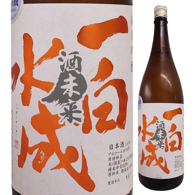 一白水成 純米吟醸 酒未来 1800ml