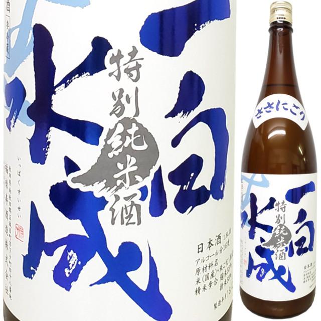 一白水成 特別純米酒 ささにごり 生酒 R1BY 1800ml
