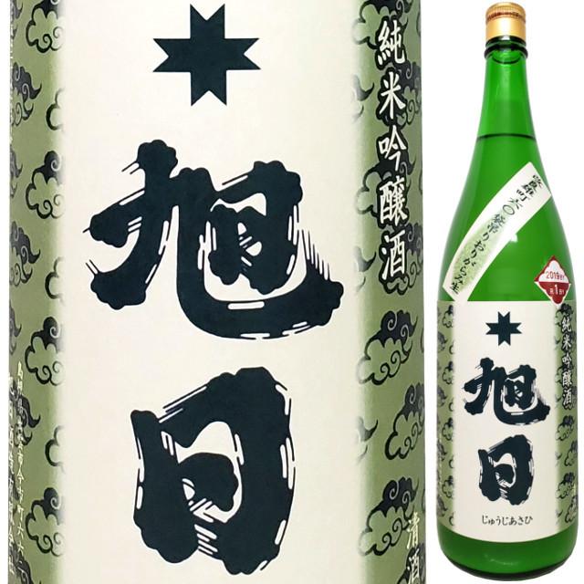 十旭日 純米吟醸 袋吊りおりがらみ生酒 R1BY 1800ml