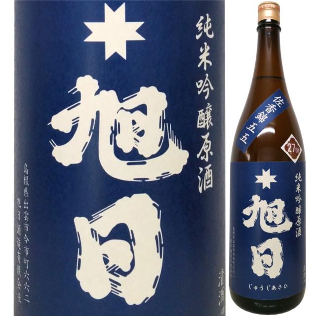 十旭日 純米吟醸原酒 佐香錦55 27BY 1800ml