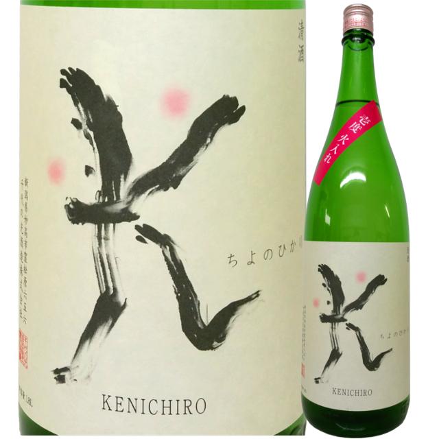 純米吟醸 KENICHIRO 壱度火入れ 1800ml