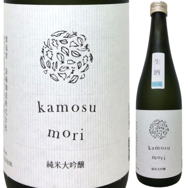 醸す森 -kamosu mori- 純米大吟醸 生酒  720ml