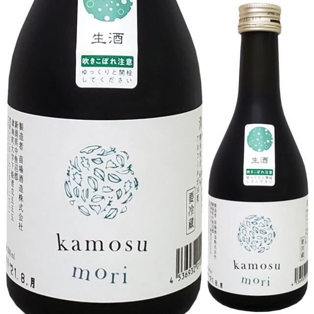 醸す森 -kamosu mori- 純米吟醸 生酒  300ml
