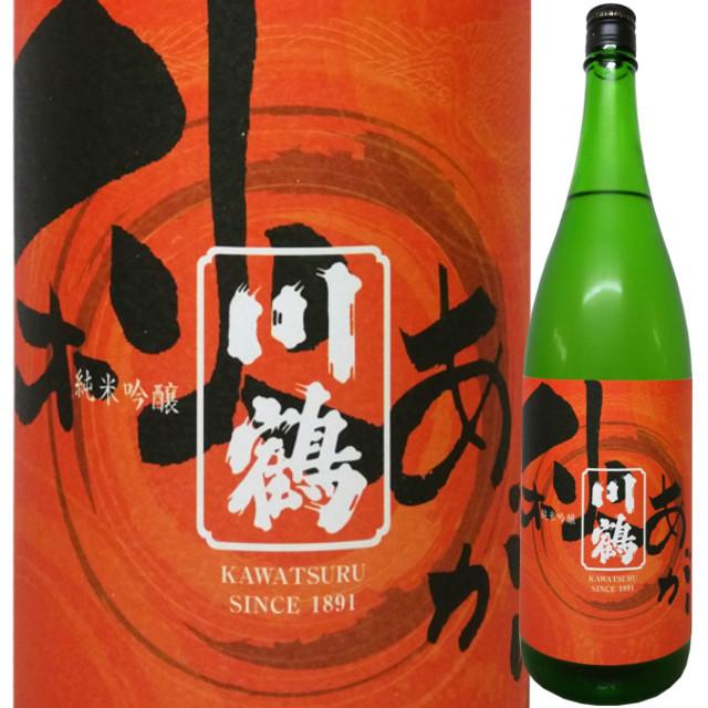 川鶴 秋あがり 純米吟醸 1800ml