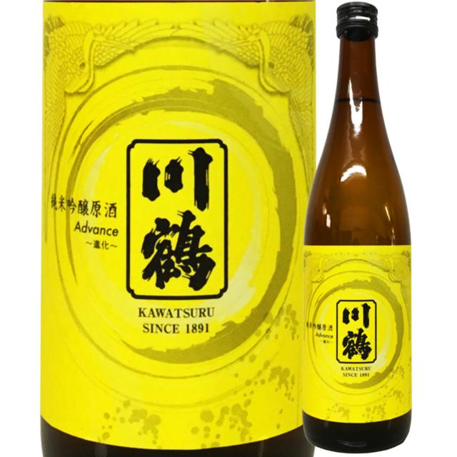 川鶴 純米吟醸原酒 Advance 720ml