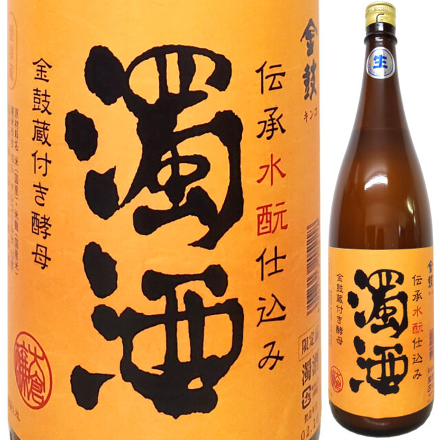 【クール便必須】 金鼓 濁酒 生 水もと仕込み 蔵付き酵母 720ml