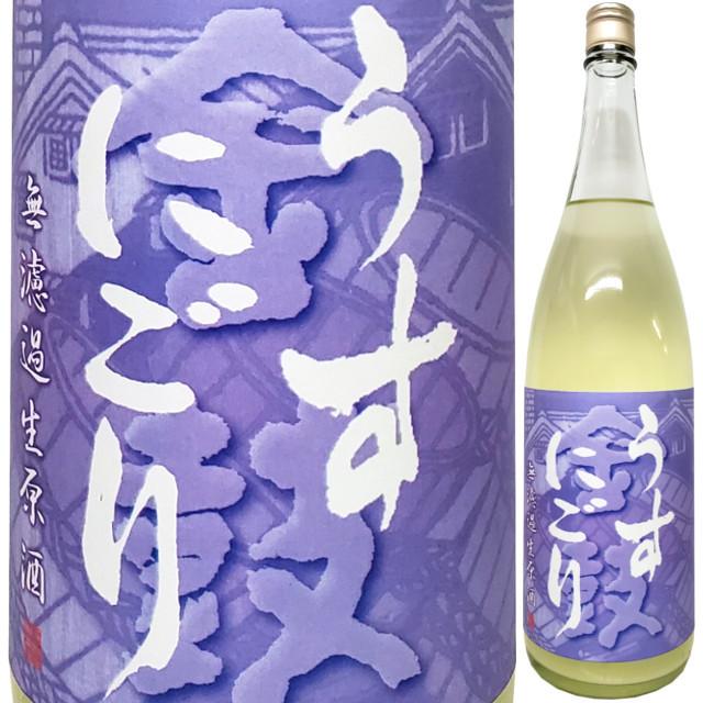金鼓 純米うすにごり 無濾過生原酒 R1BY 1800ml