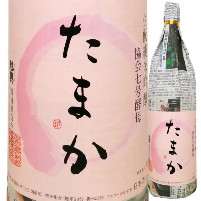 旭興 たまか 純米吟醸きもと仕込み 山田錦 1800ml