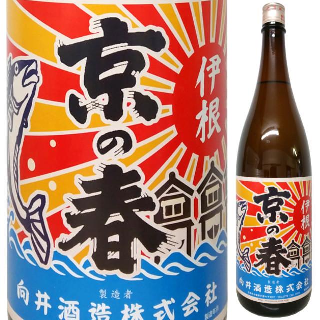 京の春 特別純米酒 大漁旗  1800ml