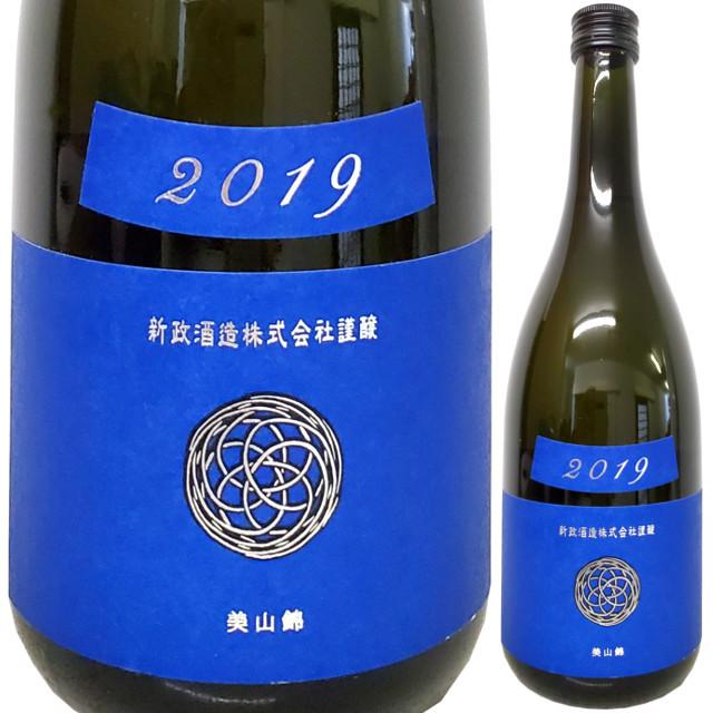 【クール便必須】 新政 [colors] 瑠璃(ラピス) 2019 純米 R1BY 720ml
