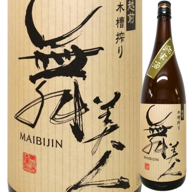 舞美人 純米酒 1800ml
