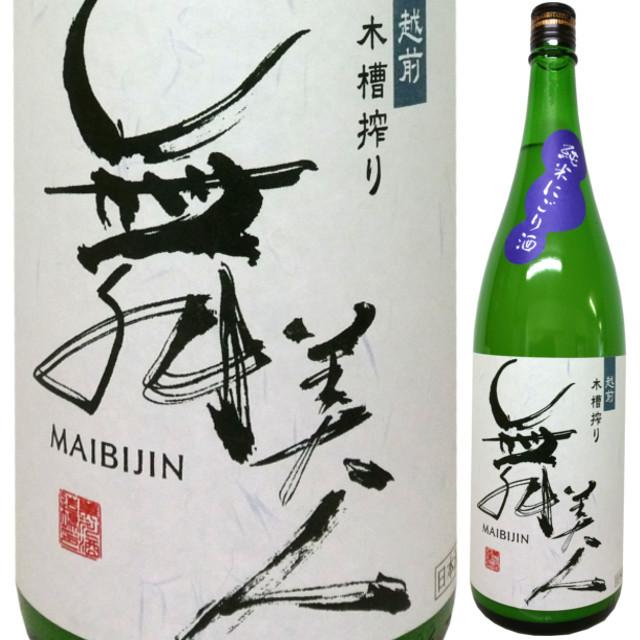舞美人 特別純米生原酒 冬にごり 1800ml