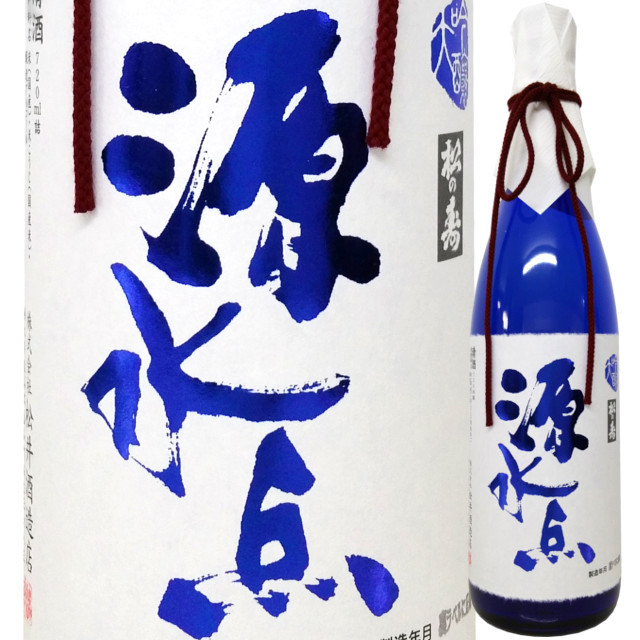 松の寿 斗瓶採り大吟醸原酒 源水点 H30BY 720ml