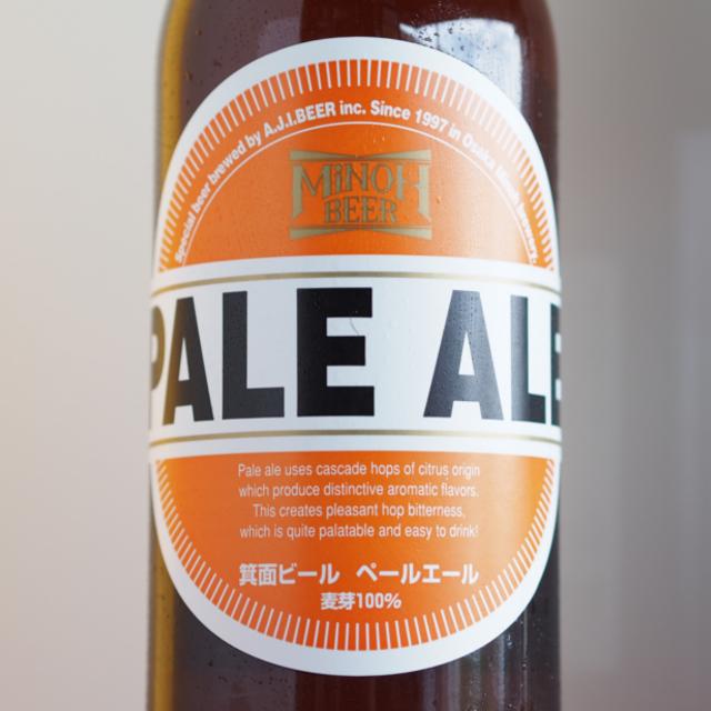 【クール便必須】 箕面ビール ペールエール 330ml