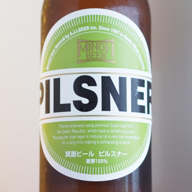 【クール便必須】 箕面ビール ピルスナー 330ml