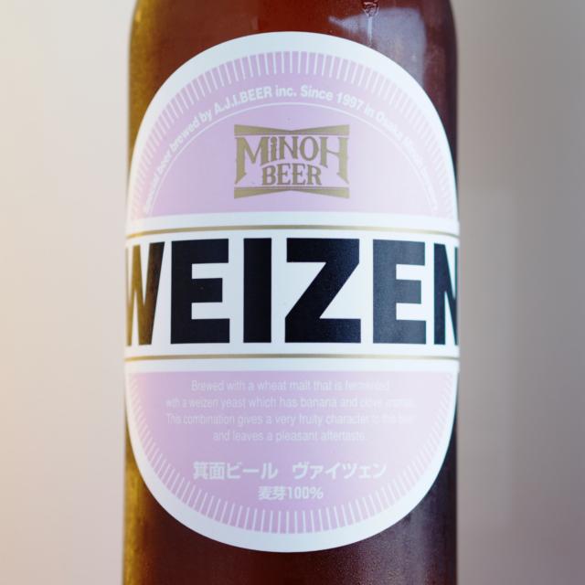 【クール便必須】 箕面ビール ヴァイツェン 330ml