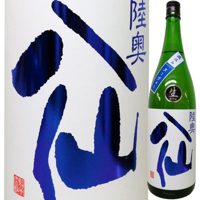 陸奥八仙 ヌーボー特別純米生原酒(直汲み) 1800ml