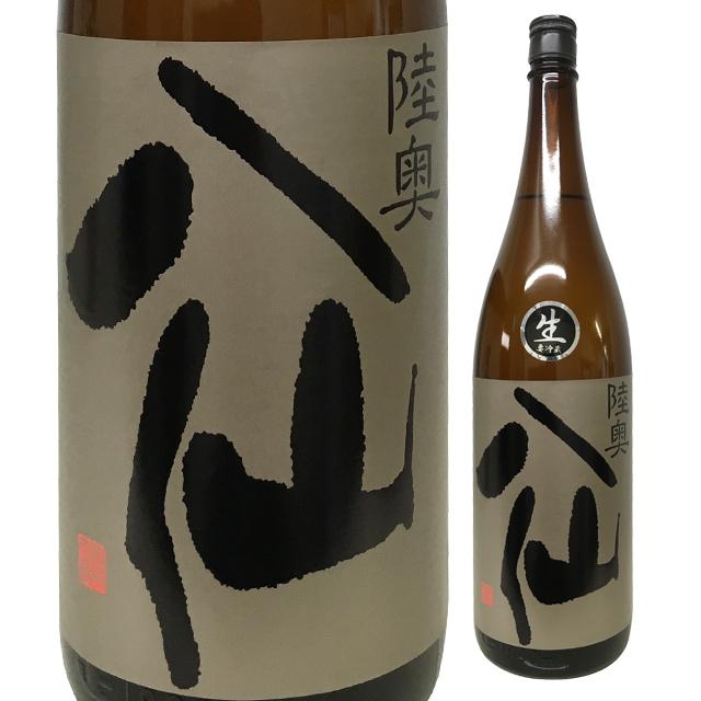 陸奥八仙 純米吟醸生酒 黒ラベル 1800ml