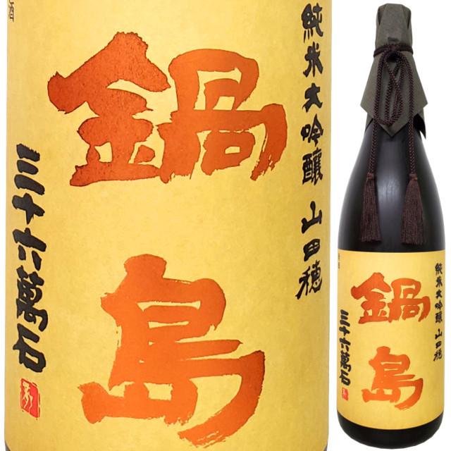 鍋島 純米大吟醸 山田穂 1800ml