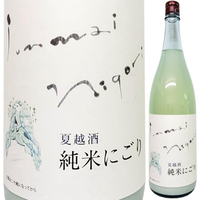 奥能登の白菊 夏越酒 純米酒にごり 1800ml