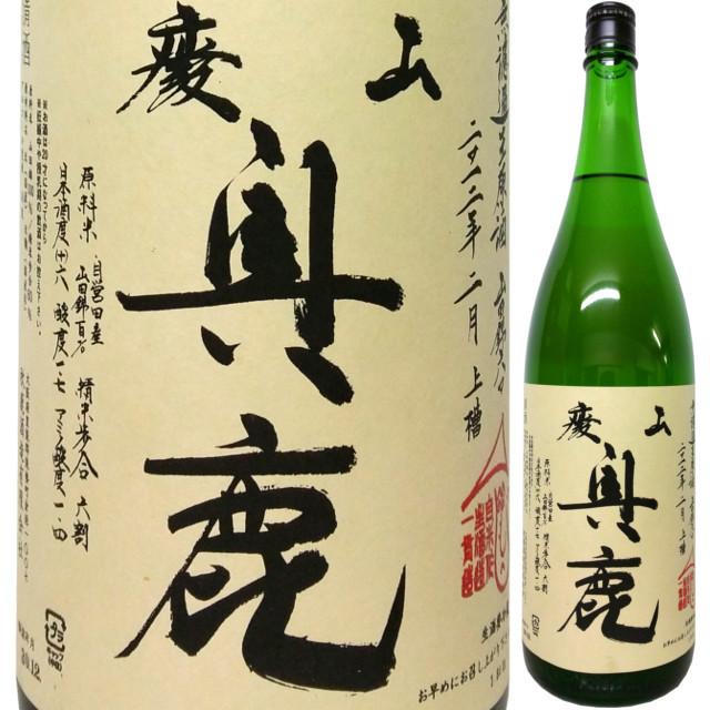 奥鹿 山廃生原酒 2012BY 1800ml