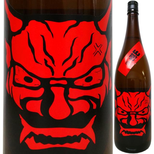 鬼山間 (赤) 純米 中採り直詰め 無濾過生原酒 1800ml