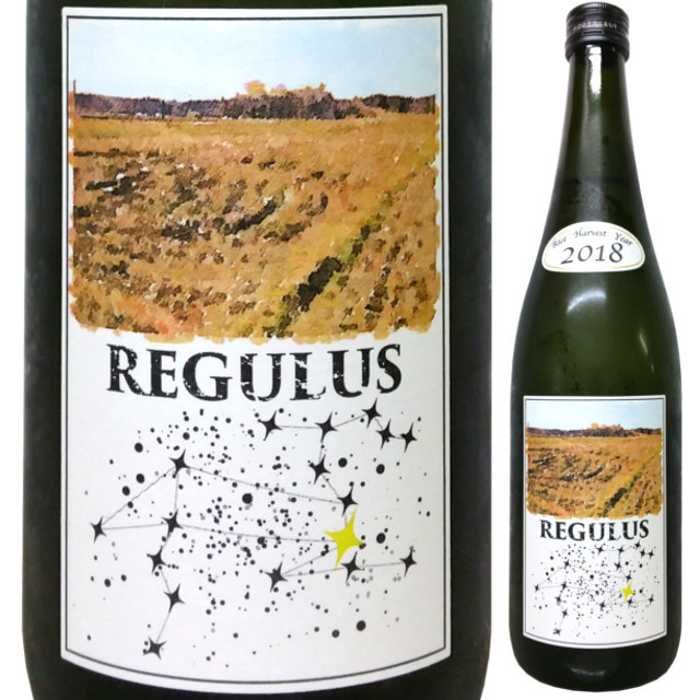 REGULUS (レグルス) 生詰 2018 720ml