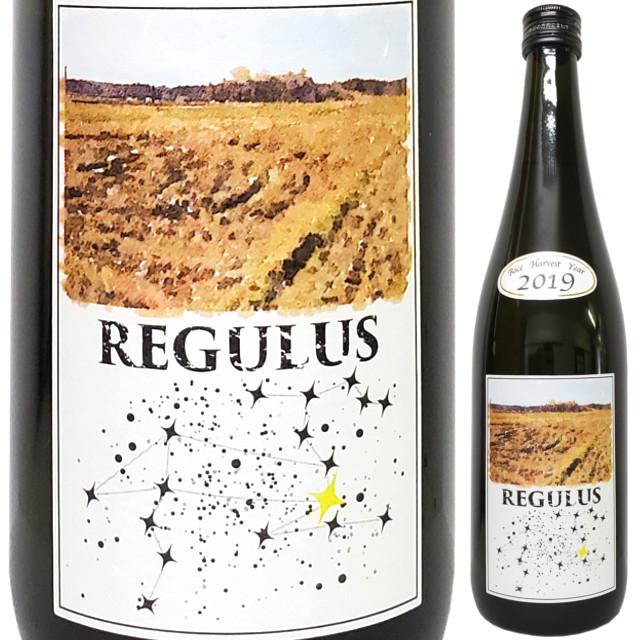 REGULUS (レグルス) 生詰 2019 720ml