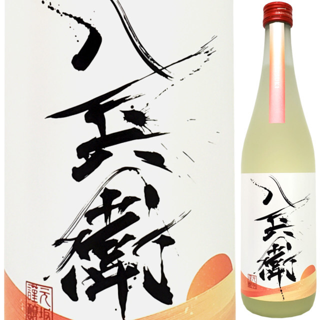 酒屋八兵衛 暁 -AKATSUKI- 720ml