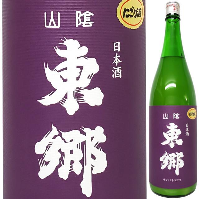 (紺:にごり) 山陰東郷 きもと純米にごり強力加水 H30BY 1800ml