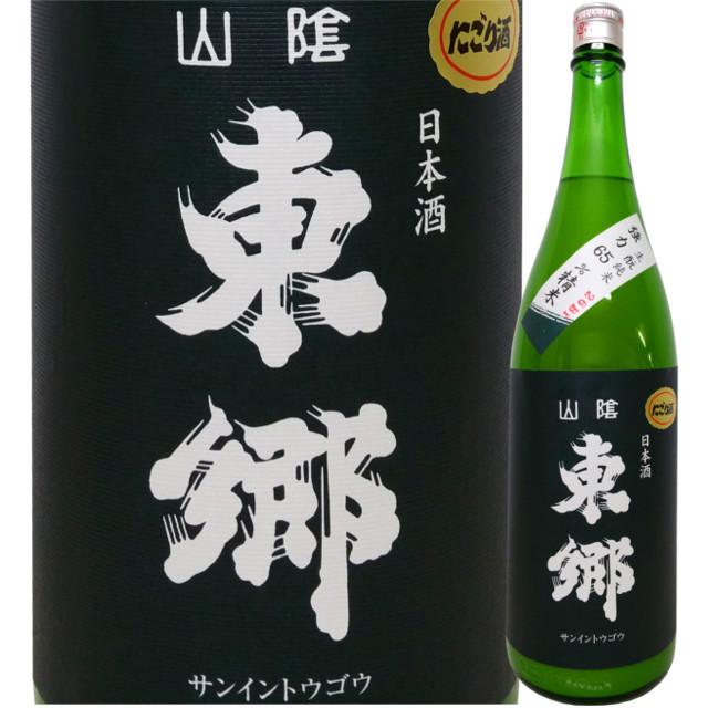(ブラック濁り) 山陰東郷 きもと純米にごり強力加水 H30BY 1800ml