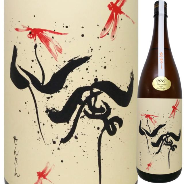 仙禽 ひやおろし 赤とんぼ (速醸) 1800ml