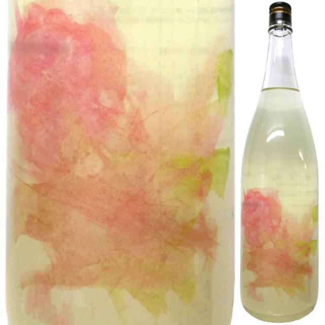 仙禽 さくら (OHANAMI) うすにごり無濾過生原酒 1800ml