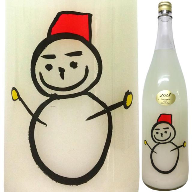【クール便必須】 仙禽 雪だるま しぼりたて活性生酒 1800ml