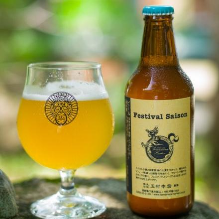 【クール便必須】 志賀高原ビール Festival Saison (フェスティバルセゾン) 330ml