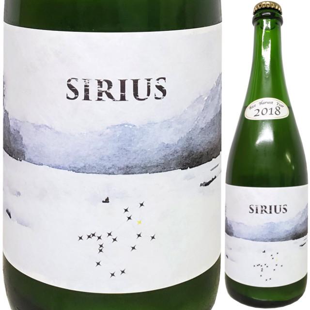 【クール便必須】 SIRIUS (シリウス) 2018 720ml