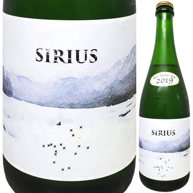 【クール便必須】 SIRIUS (シリウス) 2019 720ml