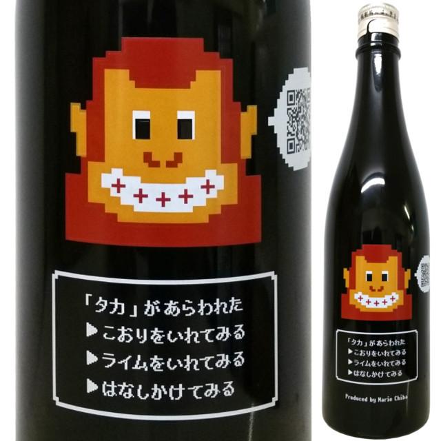 貴 ごりさんボトル 生酒 dot SAKE project vol.1  720ml