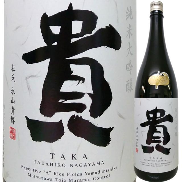 貴 純米大吟醸 山田錦 SAKAMAI VINTAGE 2016  1800ml