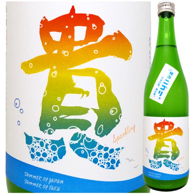 【クール必須】 貴 夏純米発泡にごり酒 720ml