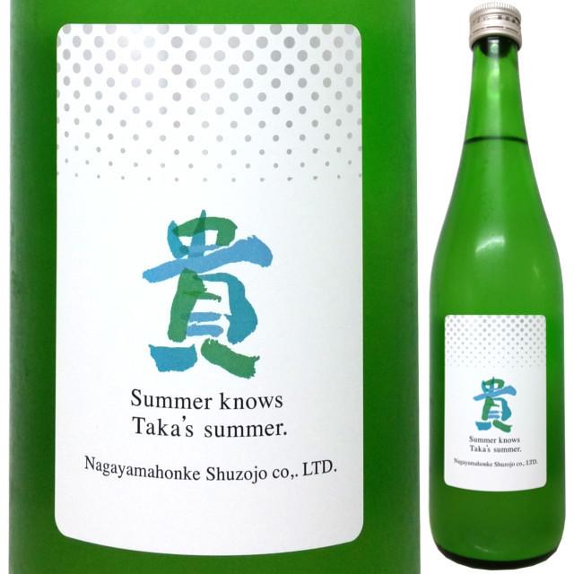 【クール便必須】 貴 夏純米発泡にごり酒 720ml