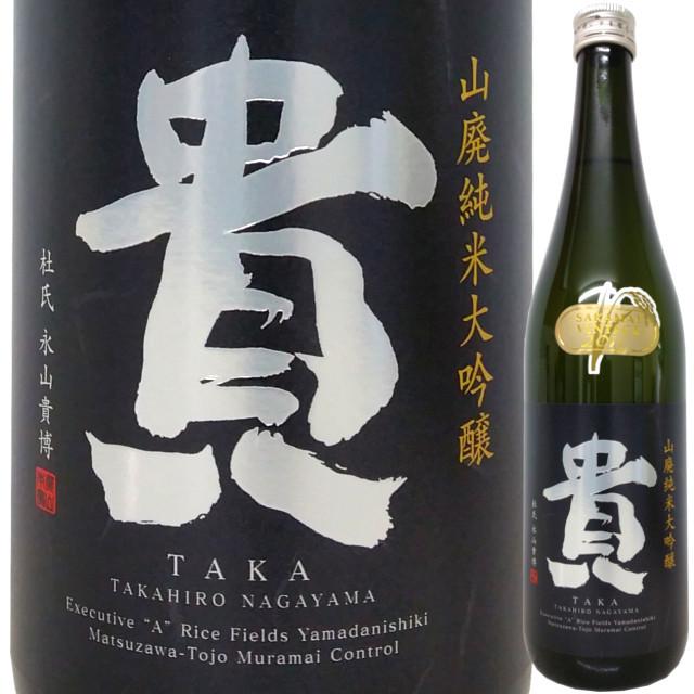 貴 山廃仕込み 純米大吟醸 SAKAMAI VINTAGE 2015 720ml
