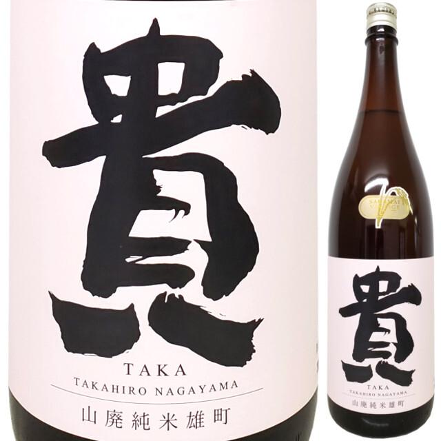 貴 山廃純米雄町 蔵付き天然酵母 2017 720ml