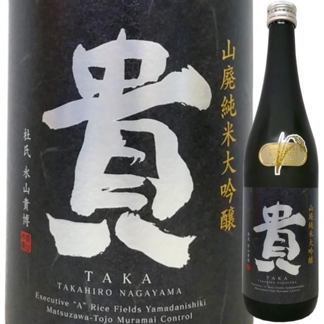 貴 山廃仕込み 純米大吟醸 SAKAMAI VINTAGE 2014 720ml