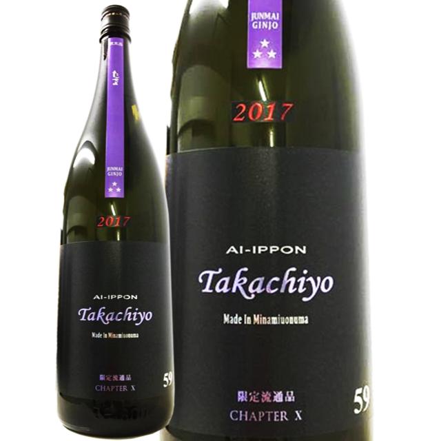 Takachiyo junmaiginjo 59 AI-IPPON 1800ml
