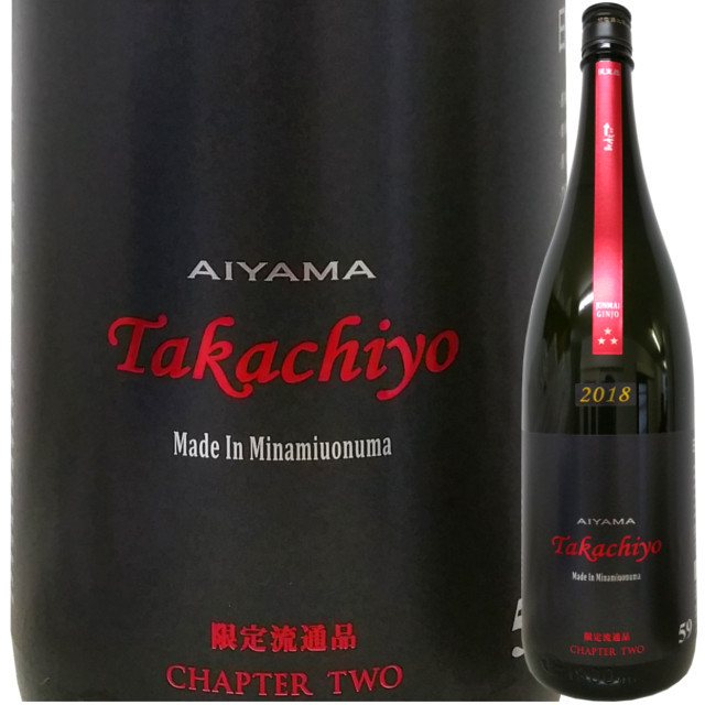 Takachiyo junmaiginjo 59 AIYAMA 1800ml