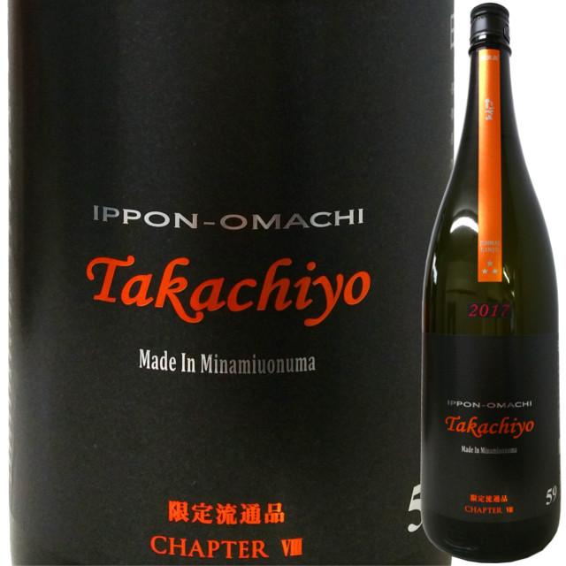 Takachiyo junmaiginjo 59 IPPON-OMACHI 1800ml