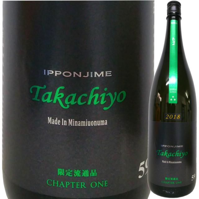 Takachiyo junmaiginjo 59 IPPONJIME 1800ml